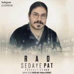 دانلود آهنگ جدید علی سهرابی راد به نام صدای پات