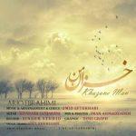 دانلود آهنگ جدید آریو ابراهیمی به نام خزان من
