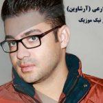 دانلود کاملترین فول آلبوم علی زارعی ( آرشاوین ) با لینک مستقیم