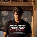 دانلود آهنگ جدید آریا حسینی به نام تب و تاب