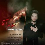 دانلود آهنگ جدید احسان حاج اسماعیلی به نام سلام آقا