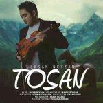 دانلود آهنگ جدید احسان نیزان به نام توسن