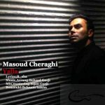 دانلود آهنگ جدید مسعود چراغی به نام یالا