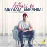 میثم ابراهیمی دلبری تو : دانلود آهنگ جدید میثم ابراهیمی به نام دلبری تو