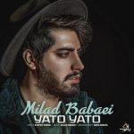 دانلود آهنگ جدید میلاد بابایی به نام یاتو یاتو