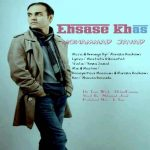 دانلود آهنگ جدید محمد جواد به نام احساس خاص
