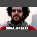 دانلود موزیک ویدیو جدید سینا حجازی به نام ستاره
