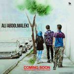 دانلود آهنگ جدید علی عبدالمالکی به نام چقدر شبیهته