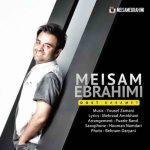 دانلود آهنگ جدید میثم ابراهیمی به نام دوست دارمت