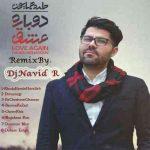 ریمیکس شاد آلبوم دوباره عشق – حامد همایون از DJ Navid R