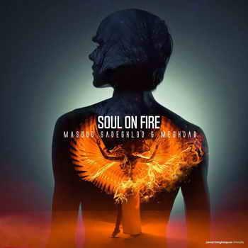 مسعود صادقلو به نام روح در آتش