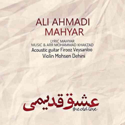 Eshghe Ghadimi (Ft Mahyar) By Ali Ahmadi