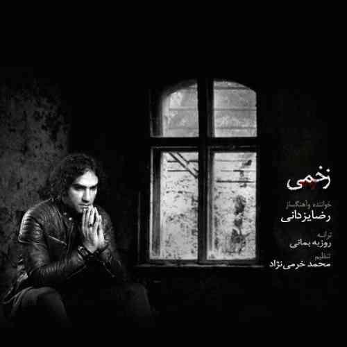 زخمی با صدای رضا یزدانی