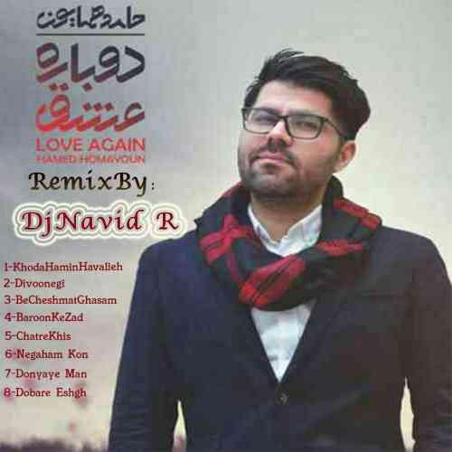 ریمیکس شاد آلبوم دوباره عشق - حامد همایون از  DJ Navid R