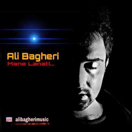 دانلود آهنگ جدید علی باقری به نام منه لعنتی عکس جدید علی باقری عکس ها و موزیک های جدید علی باقری