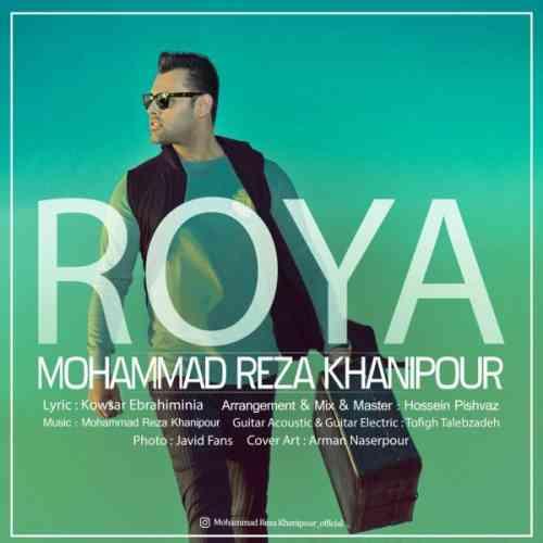 دانلود آهنگ جدید محمدرضا کیانپور به نام رویا عکس جدید محمدرضا کیانپور عکس ها و موزیک های جدید محمدرضا کیانپور