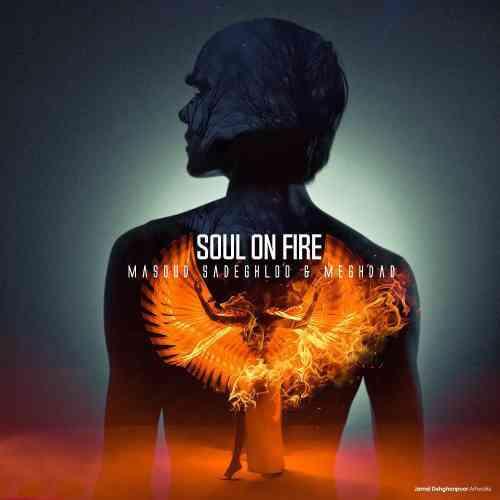 دانلود آهنگ جدید مسعود صادقلو به نام روح در آتش عکس جدید مسعود صادقلو عکس ها و موزیک های جدید مسعود صادقلو