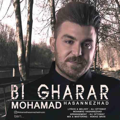 دانلود آهنگ جدید محمد حسن نژاد به نام بی قرار عکس جدید محمد حسن نژاد عکس ها و موزیک های جدید محمد حسن نژاد