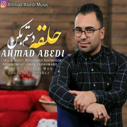 دانلود آهنگ جدید احمد عابدی به نام حلقه دستم بکن عکس جدید احمد عابدی عکس ها و موزیک های جدید احمد عابدی