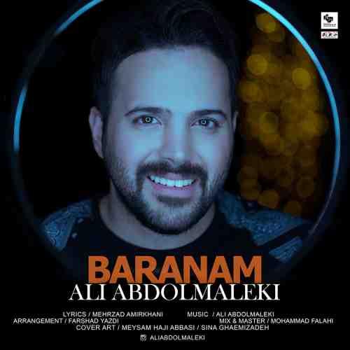 دانلود آهنگ جدید علی عبدالمالکی به نام بارانم عکس جدید علی عبدالمالکی عکس ها و موزیک های جدید علی عبدالمالکی