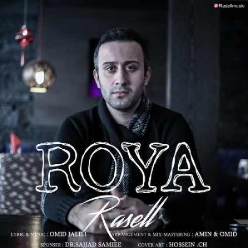 دانلود آهنگ جدید راسل به نام رویا عکس جدید راسل عکس ها و موزیک های جدید راسل