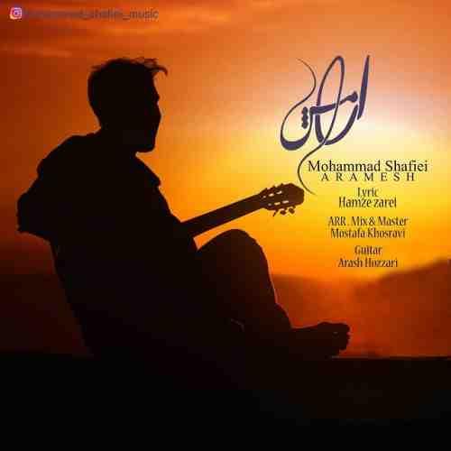 دانلود آهنگ جدید محمد شفیعی به نام آرامش عکس جدید محمد شفیعی عکس ها و موزیک های جدید محمد شفیعی