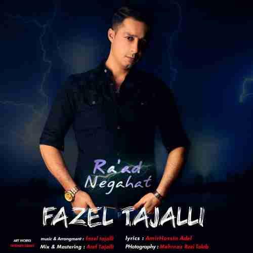 دانلود آهنگ جدید فاضل تجلی به نام رعد نگاهت عکس جدید فاضل تجلی عکس ها و موزیک های جدید فاضل تجلی