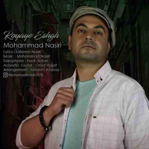 دانلود آهنگ جدید محمد نصیری به نام رویای عشق عکس جدید محمد نصیری عکس ها و موزیک های جدید محمد نصیری