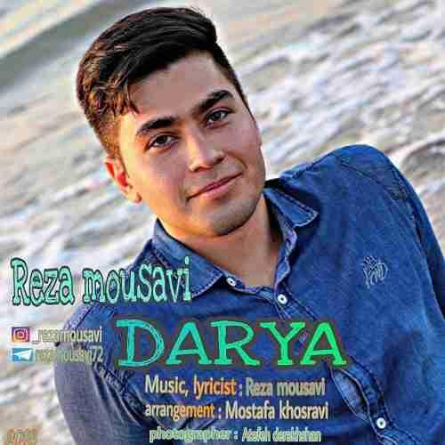 دانلود آهنگ جدید رضا موسوی به نام دریا عکس جدید رضا موسوی عکس ها و موزیک های جدید رضا موسوی