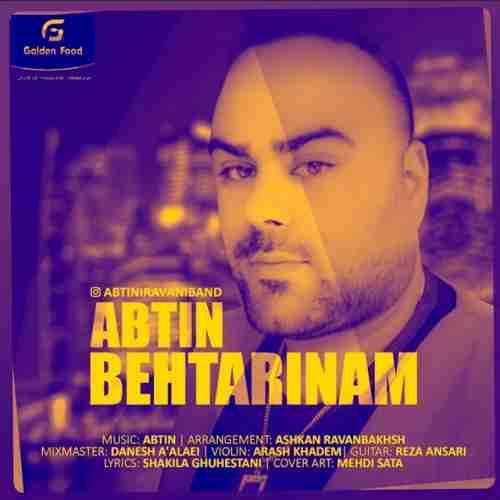 دانلود آهنگ جدید آبتین ایروانی به نام بهترینم عکس جدید آبتین ایروانی عکس ها و موزیک های جدید آبتین ایروانی