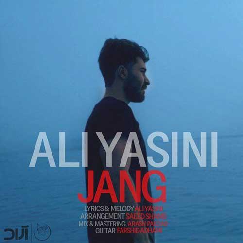 دانلود آهنگ جدید علی یاسینی به نام جنگ عکس جدید علی یاسینی عکس ها و موزیک های جدید علی یاسینی
