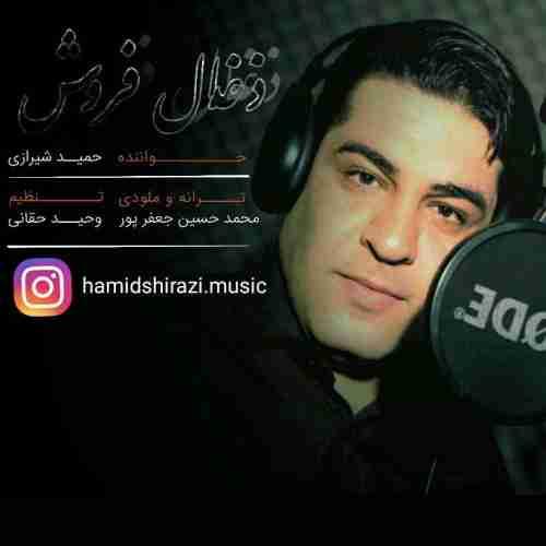 دانلود آهنگ جدید حمید شیرازی به نام ذغال فروش عکس جدید حمید شیرازی عکس ها و موزیک های جدید حمید شیرازی