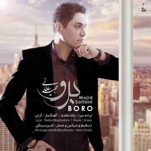 دانلود آهنگ جدید مجید سلطانی به نام برو عکس جدید مجید سلطانی عکس ها و موزیک های جدید مجید سلطانی