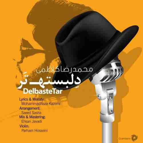 دانلود آهنگ جدید محمدرضا کاظمی به نام دلبسته تر عکس جدید محمدرضا کاظمی عکس ها و موزیک های جدید محمدرضا کاظمی