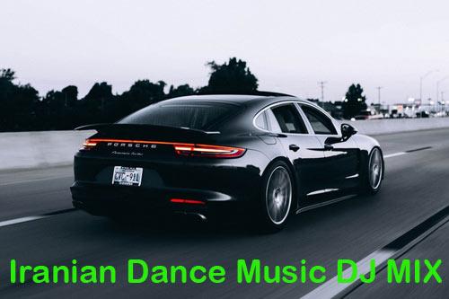 آهنگ جدید برای ماشین