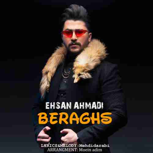 دانلود آهنگ جدید احسان احمدی به نام برقص عکس جدید احسان احمدی عکس ها و موزیک های جدید احسان احمدی