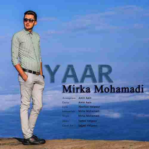 دانلود آهنگ جدید میرکا محمدی به نام یار عکس جدید میرکا محمدی عکس ها و موزیک های جدید میرکا محمدی