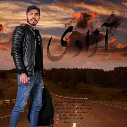 دانلود آهنگ جدید مجتبی حسینی به نام آزادی عکس جدید مجتبی حسینی عکس ها و موزیک های جدید مجتبی حسینی
