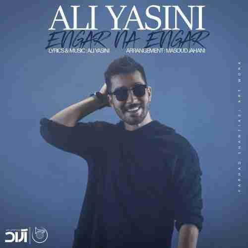 دانلود آهنگ جدید علی یاسینی به نام انگار نه انگار عکس جدید علی یاسینی عکس ها و موزیک های جدید علی یاسینی