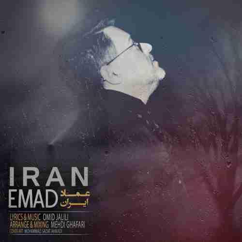 دانلود آهنگ جدید عماد به نام ایران عکس جدید عماد عکس ها و موزیک های جدید عماد
