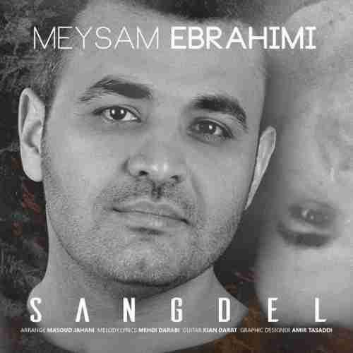 دانلود آهنگ جدید میثم ابراهیمی به نام سنگدل عکس جدید میثم ابراهیمی عکس ها و موزیک های جدید میثم ابراهیمی