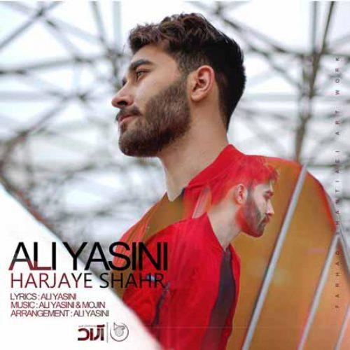 دانلود آهنگ جدید علی یاسینی به نام هر جای شهر عکس جدید علی یاسینی عکس ها و موزیک های جدید علی یاسینی