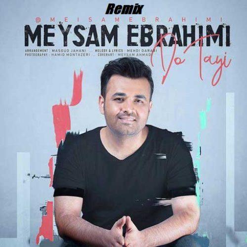 دانلود آهنگ جدید میثم ابراهیمی به نام دوتایی عکس جدید میثم ابراهیمی عکس ها و موزیک های جدید میثم ابراهیمی