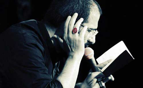 حسین سیب سرخی - بین تموم اهل بیت