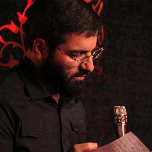 مداحی حاج حسین سیب سرخی