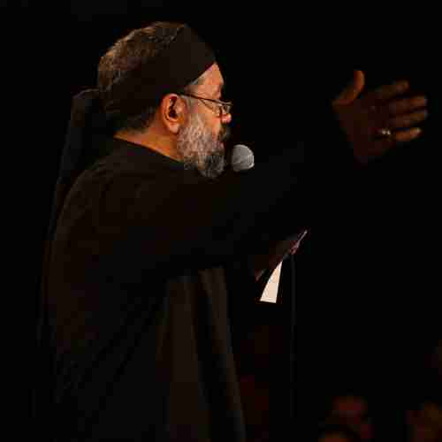با هرم مشعل ها حرم گُر می گیره حاج محمود کریمی