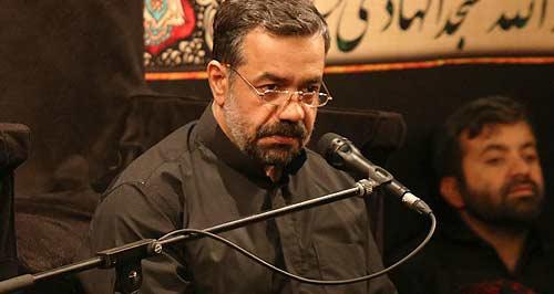 محمود کریمی - عشق ابوالفضل