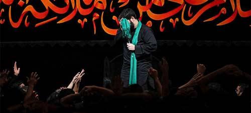 ای کاش میشد توی گریه ها بمیرم حاج سید مجید بنی فاطمه