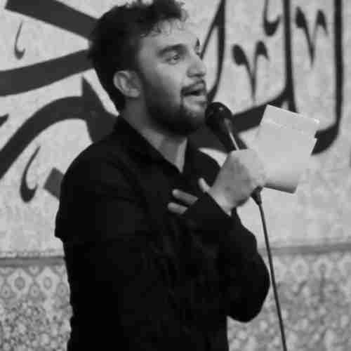 مرا کن در حرم مهمان اباالفضل حمید علیمی