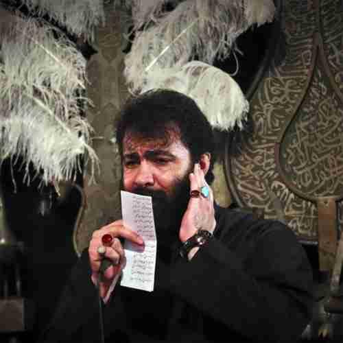 حاج مهدی اکبری - من پای شما می مونم حسین